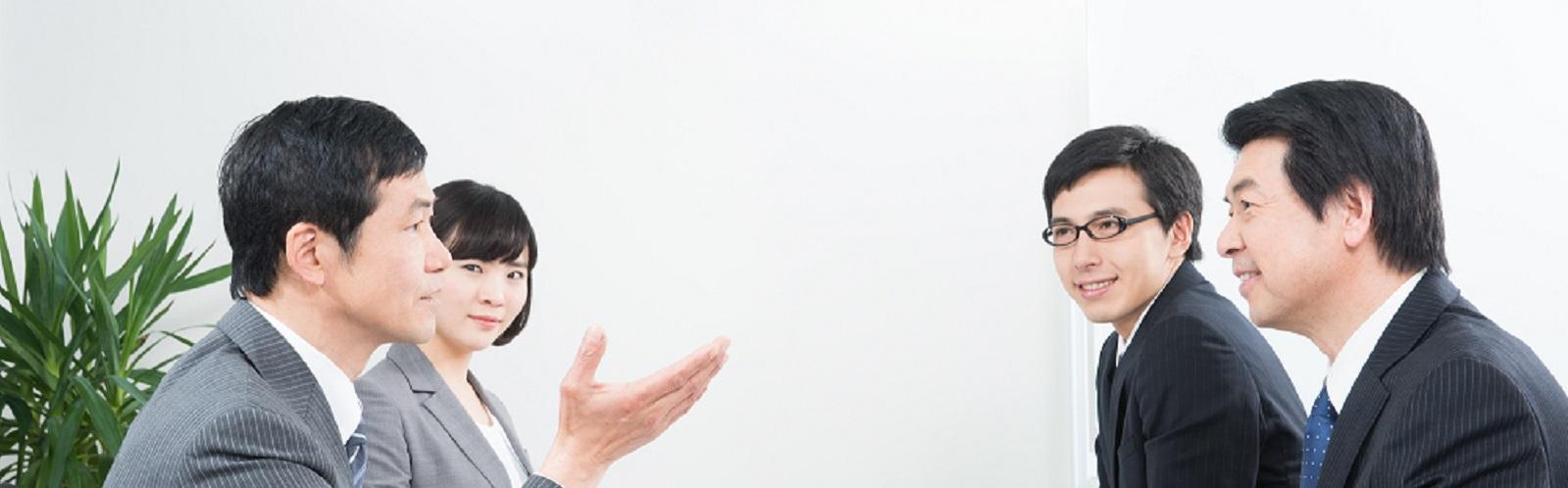 会社設立起業相談・行政書士東京合同研究所